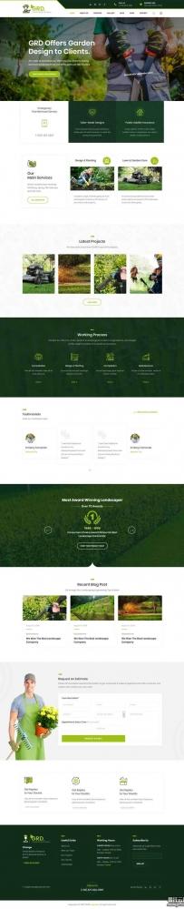 Bootstrap园林种植绿化公司网站模板