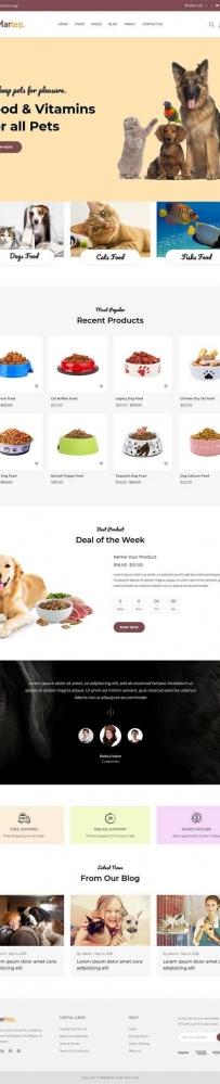 宠物狗粮食品电子商城bootstrap模板