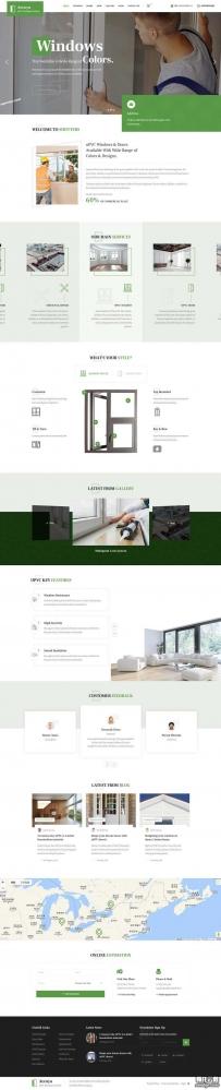 绿色的门窗保洁服务公司网站模板