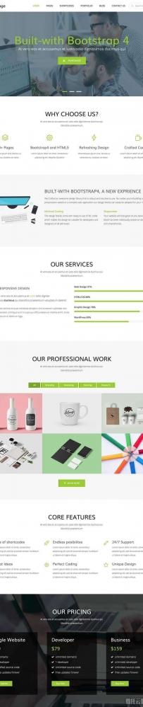 绿色响应式的广告设计公司网站ui模板下载