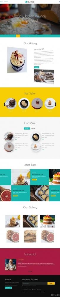宽屏的甜品咖啡店网站模板