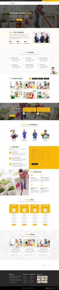 橙色大气的保洁服务公司网站模板