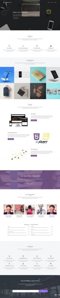bootstrap平面广告设计公司网页模板