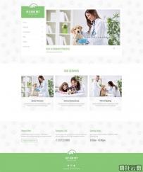 绿色Bootstrap宠物医院网站模板
