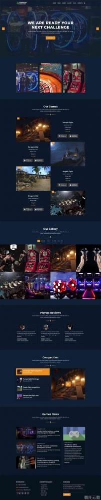 响应式VR游戏开发公司网站模板