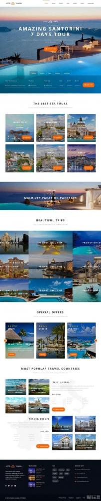大气响应式的旅游酒店在线预订网站模板