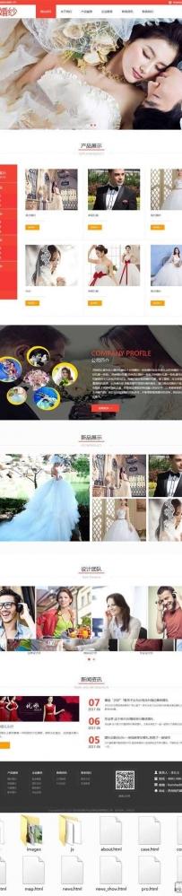 红色的婚纱摄影公司网站响应式模板