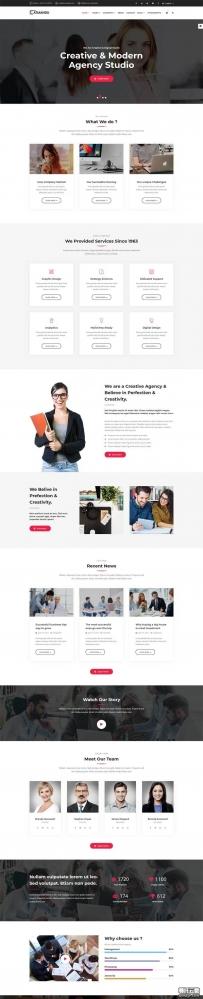 通用的商务咨询企业网站html5模板