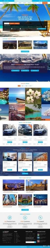 蓝色的旅游酒店服务预订网站响应式模板