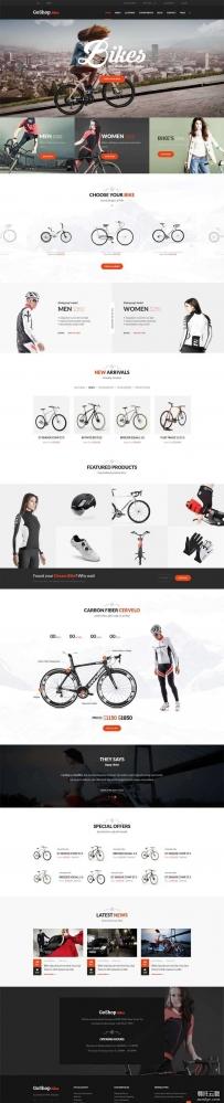 自行车户外用品电商网站模板