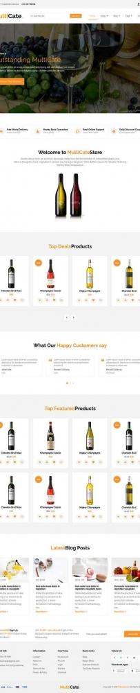 Bootstrap在线红酒电商网站模板