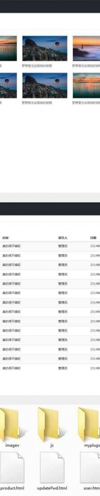 简单的layui网站后台页面模板