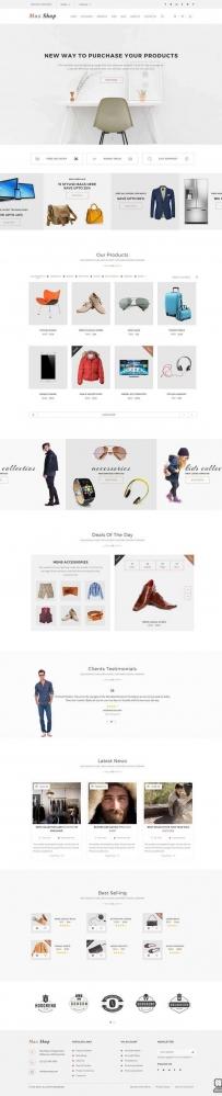 html5大气的鞋服箱包电商模板下载