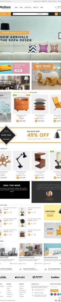 大气的在线家具装饰商城网站html模板