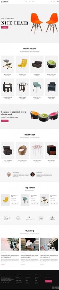 简洁的网上家具商城网页模板