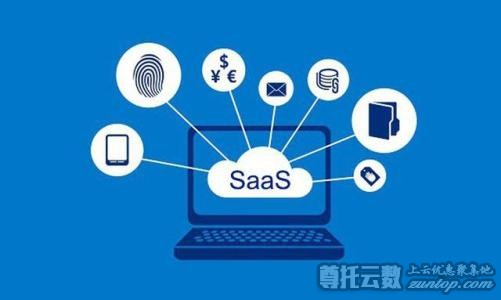 SAAS服务商如何低成本采购云服务器?企业海量采购云服务器省钱指南