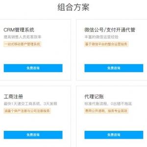 腾讯云门店移动化解决方案-提供快消、生活服务类的营销管理场景 ...