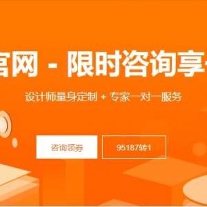 阿里云·企业官网-企业网站建设制作与企业官网建设定制服务 ...