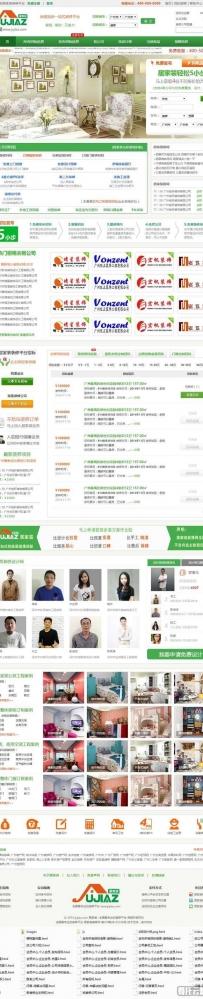 绿色的一站式装修平台网站模板html整站