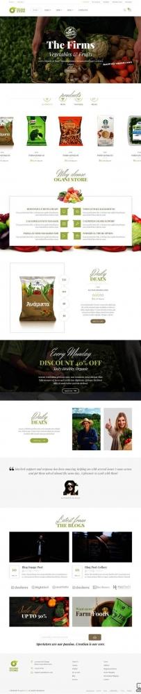 Bootstrap有机食品电商网站模板