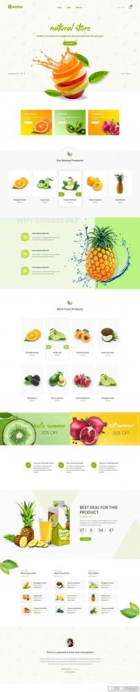 html5绿色的水果在线商城官网模板