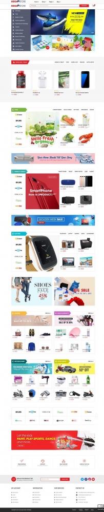 红色的超级市场综合商城网站html模板
