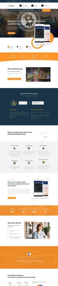 橙色的电子货币比特币网站HTML模板