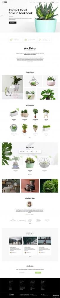 简洁的绿色盆栽植物网上购物商城模板