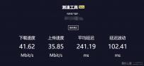 speedtest服务器在线测速WEB网页源码