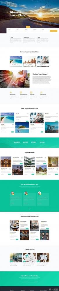 旅游机票酒店预订服务网站模板