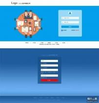 简单的注册登录页面通用模板