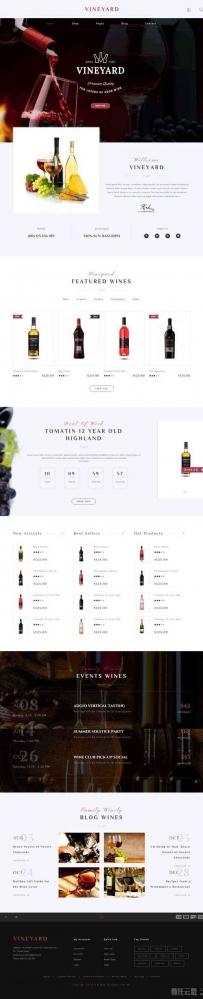 大气的红酒商城模板HTML源码