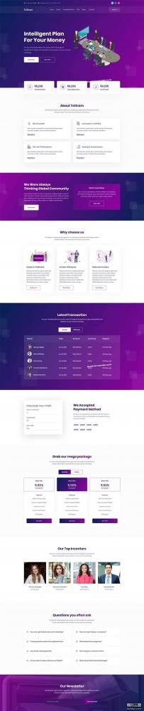 Bootstrap理财投资计划公司网站模板