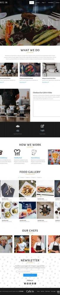 宽屏国外咖啡店餐馆网站模板