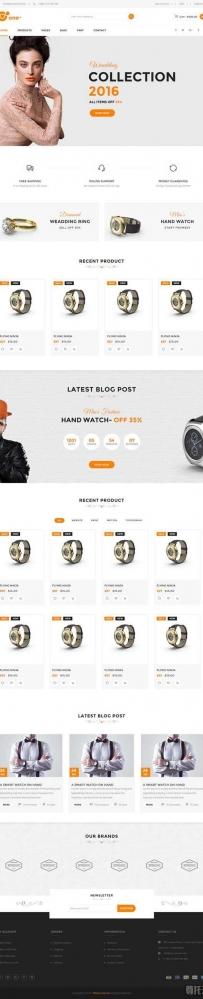 橙色大气的精品手表配饰商城网站模板