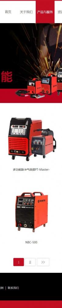 红色电气设备公司HTML5响应式网站模板
