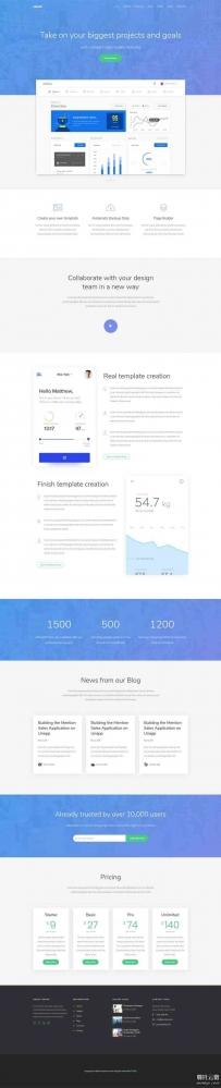 简洁的互联网云数据开发平台网站模板
