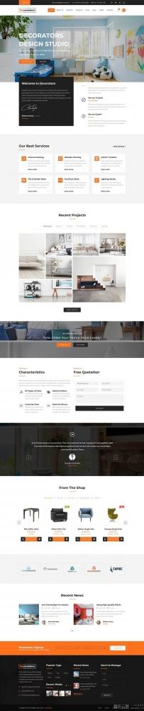 大气的室内家具装饰平台bootstrap网站模板