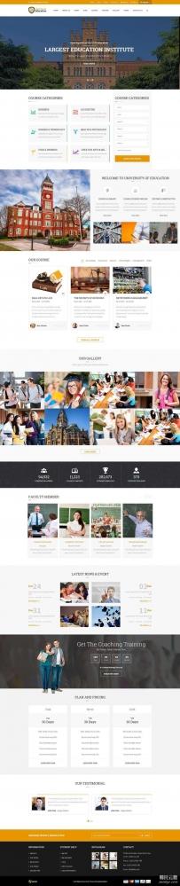 响应式的大学生选修课程教育培训网站模板