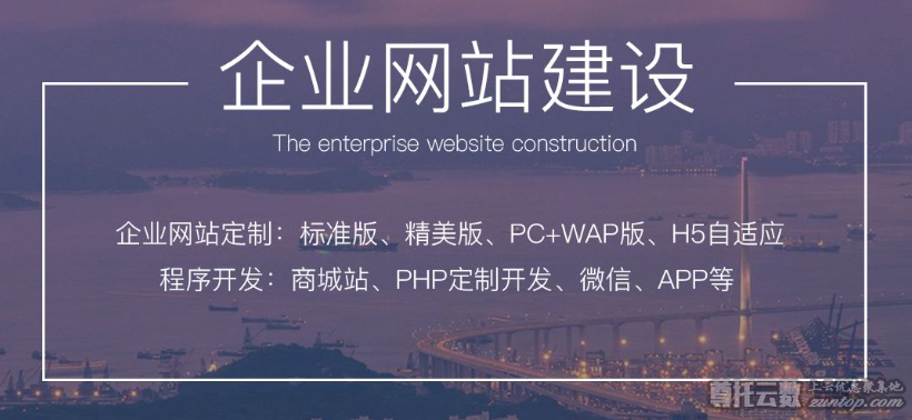 企业免费建站,不花一分钱建立自己的官网是真的吗?