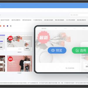 云·速成美站—会打字就能建网站,1天上线